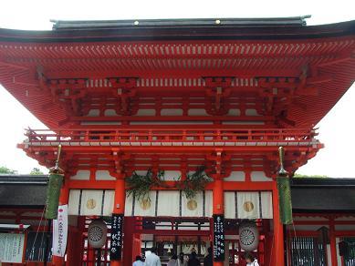 Kyoto210503_0202